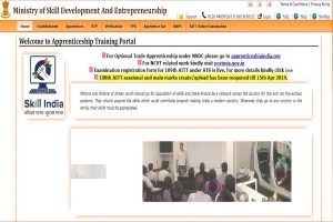 BEL recruitment 2019: Applications invited for ITI Trade Apprentices, apply by April 22 at apprenticeship.gov.in