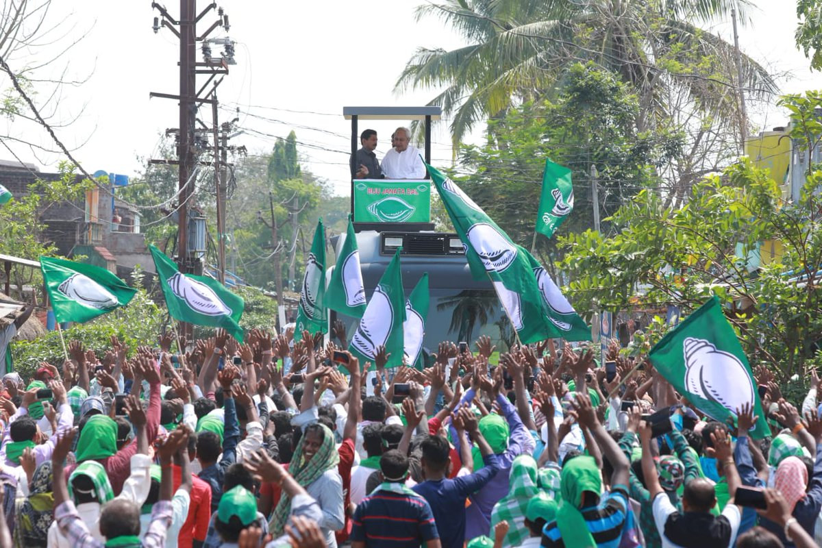 BJP, Bhubaneswar, Odisha, Naveen Patnaik, BJD, Lok Sabha elections, Lok Sabha polls