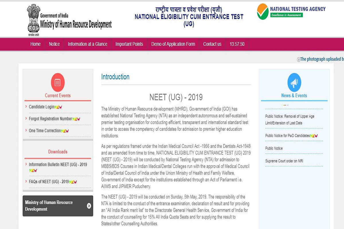 Neet 2019 Admit Cards To Be Released Soon At Ntaneet Nic In Check Examination Pattern Here