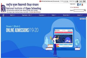 NIOS recruitment: Notification released for various posts, apply online at nios.ac.in