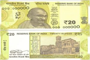 RBI to issue new Rs 20 notes; it's greenish-yellow, Ellora Caves motif on reverse