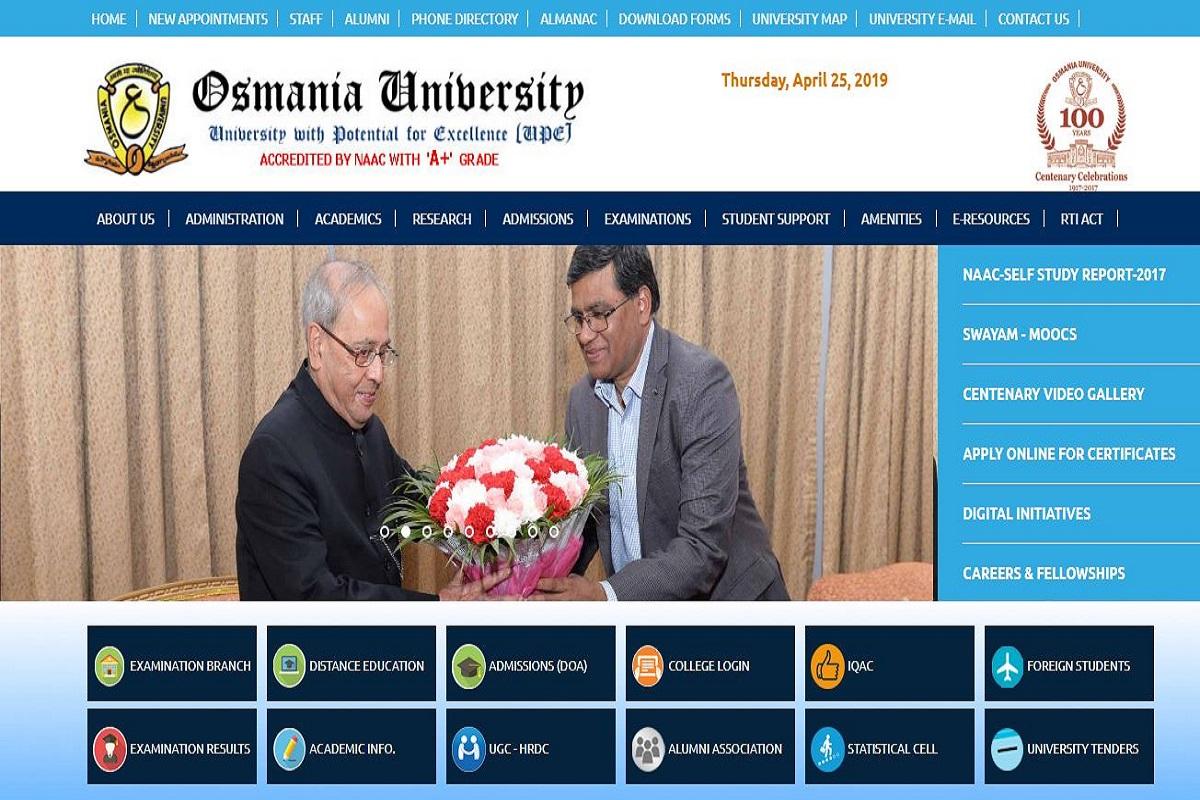 Osmania University results, Osmania University, Osmania University Nov examination, osmania.ac.in