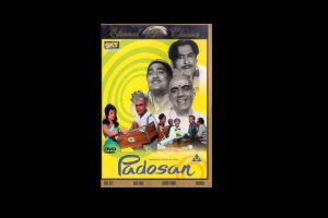 'Padosan' in IMDb's top 100 Indian films, Saira Banu happy