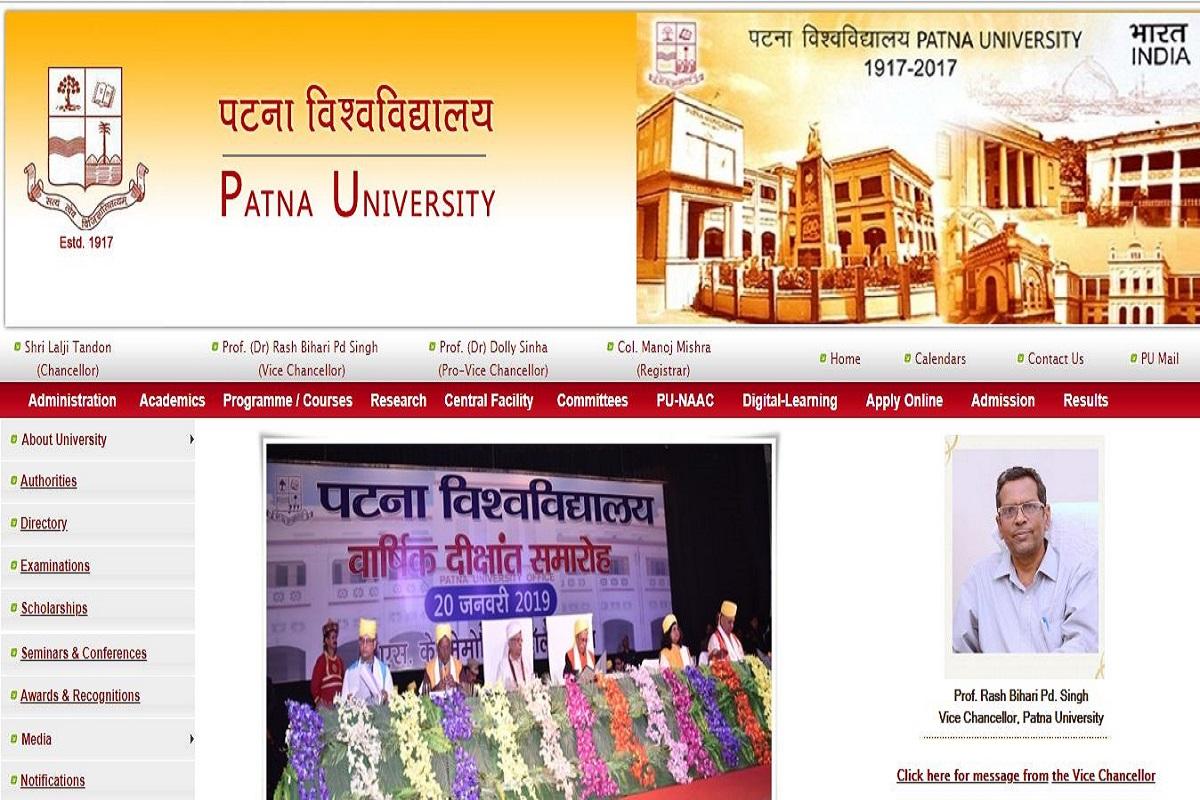 Patna University admissions, Patna University, PUCET 2019 admission process, patnauniversity.ac.in, puonline.co.in