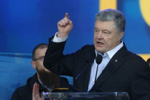 Ukrainians vote in the 2nd round of the presidential election