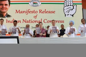 What does Congress manifesto say about sports