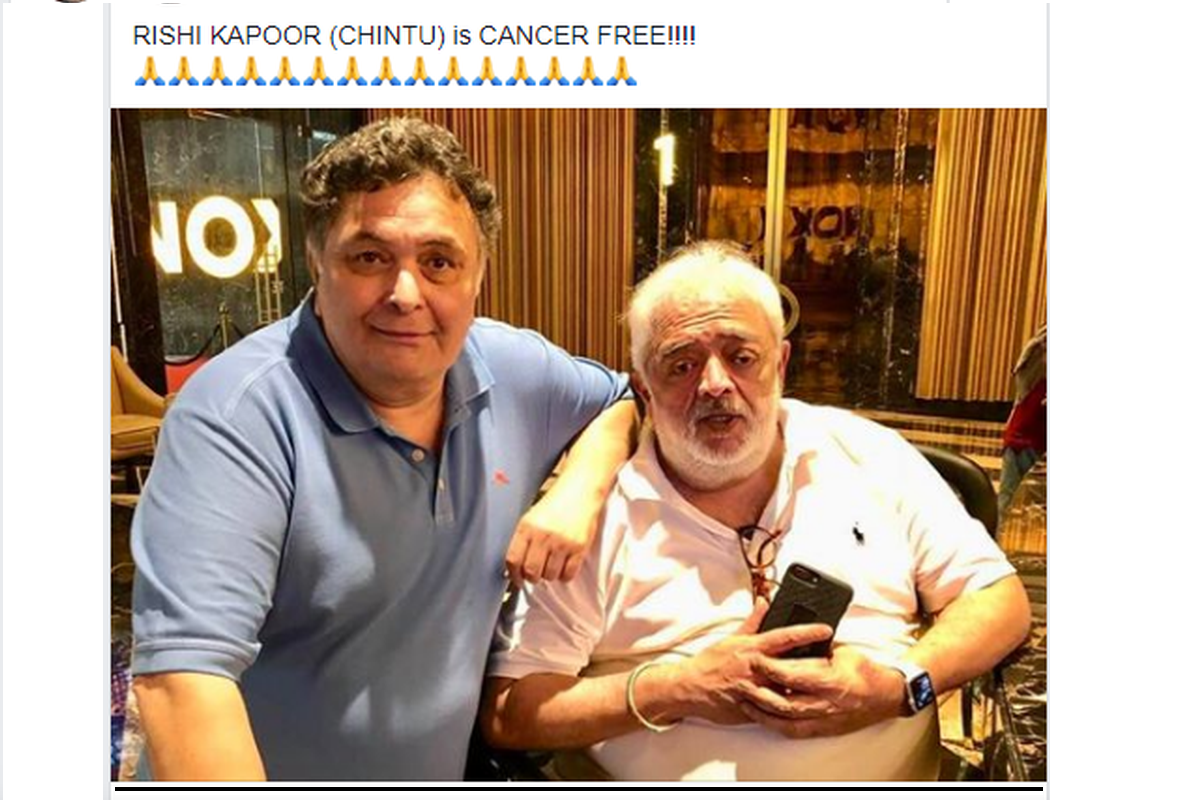 Rishi Kapoor, Randhir Kapoor, cancer free, New York, Neetu Kapoor, Kapoor family, Rahul Rawail