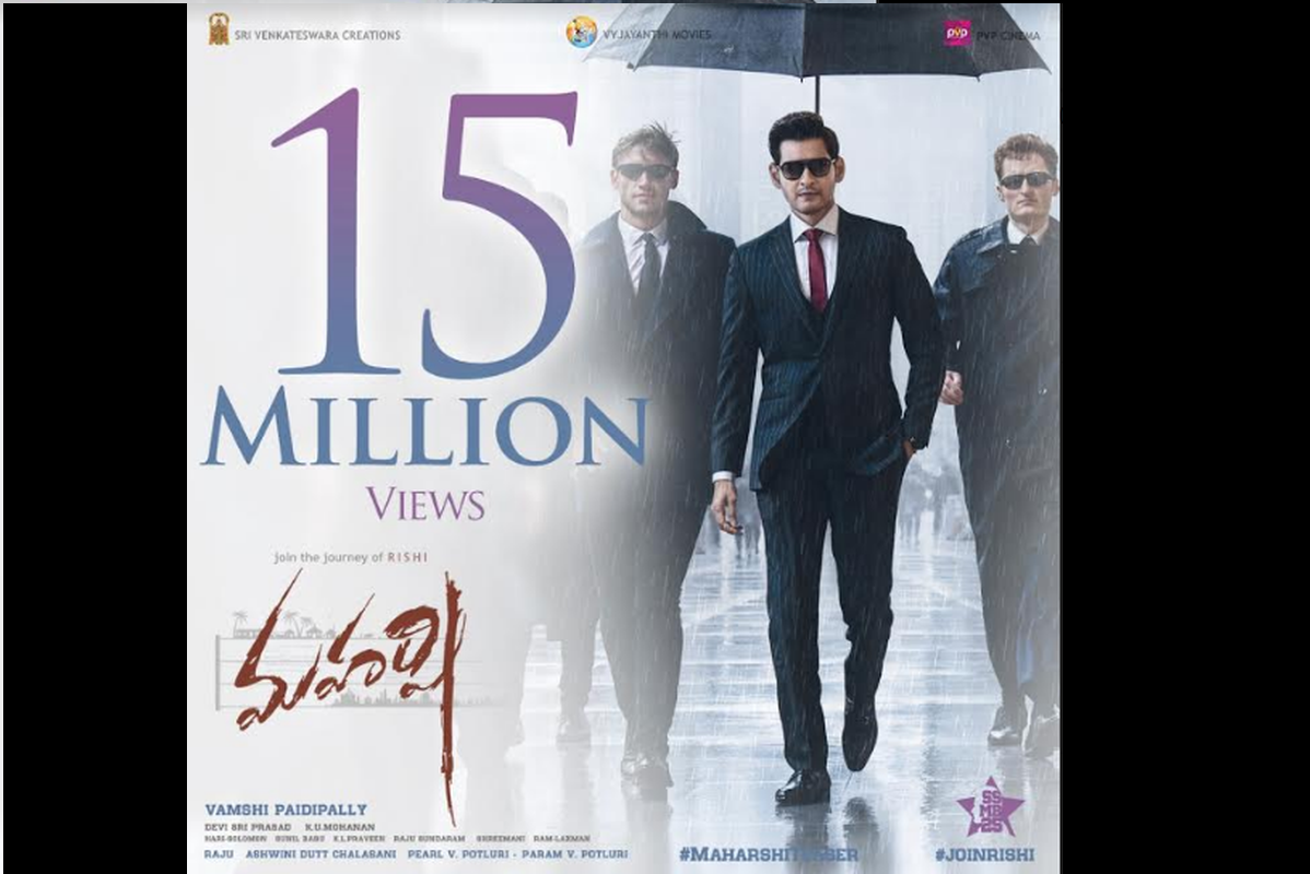 Mahesh Babu's Maharshi teaser crosses 15 million mark in just two days
