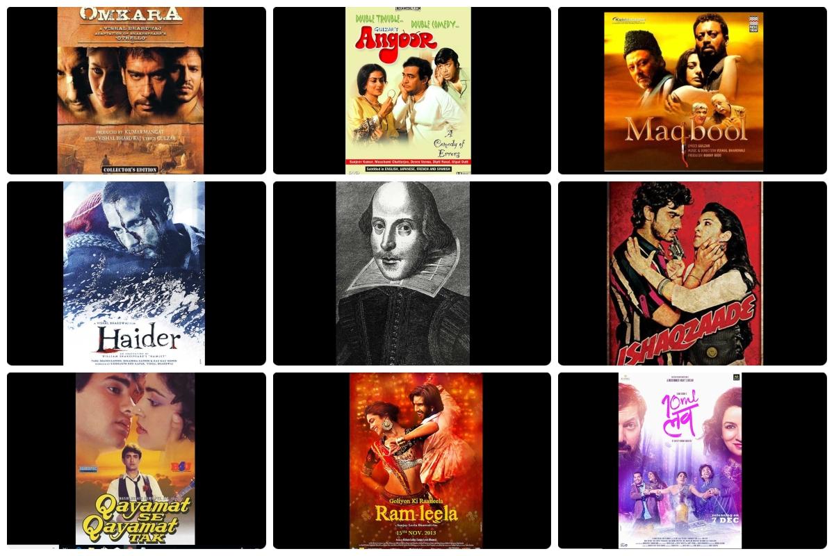 William Shakespeare, Bollywood, 403rd anniversary, Vishal Bhardwaj, Maqbool, 10 ml Love, Haidar, Omkara, Angoor, Ramleela, Issaq, Ishaqzaade, Saudagar, Bobby, Sanam Teri Kasam