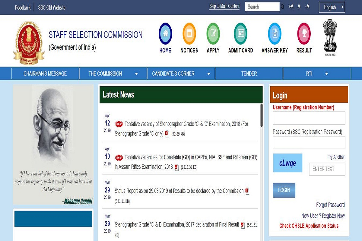 SSC Stenographer results, Staff Selection Commission, ssc.nic.in, SSC Stenographer Grade C & D results