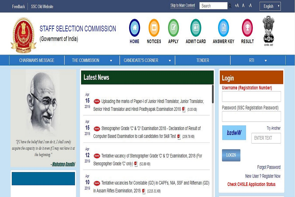 SSC Stenographer results, Staff Selection Commission, ssc.nic.in, SSC Stenographer Grade C results, SSC Stenographer Grade D results