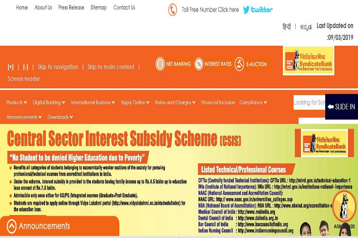 Syndicate Bank recruitment, Specialist Officer posts, syndicatebank.in, Syndicate Bank SO recruitment