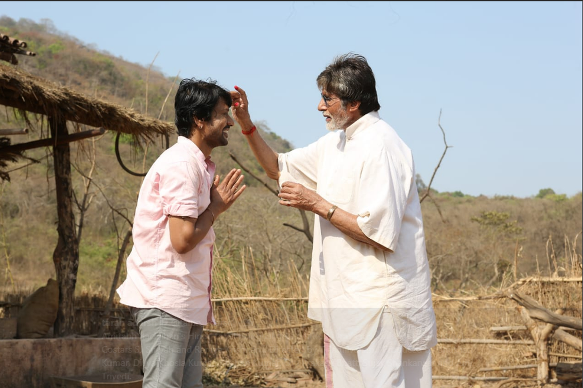 Amitabh Bachchan's first Tamil film has a name now