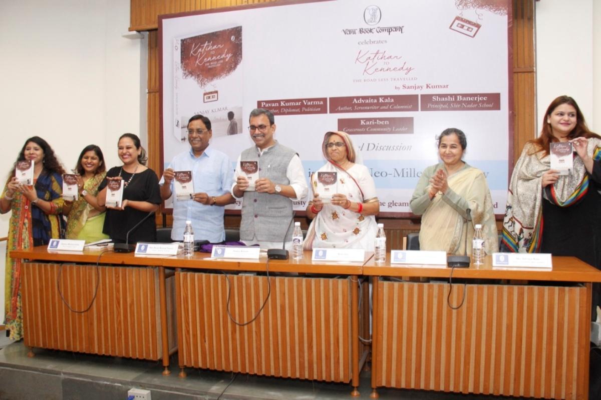 Vani Book Company, Katihar To Kennedy: The Road Less Travelled, Vani Prakashan, Harvard Kennedy School