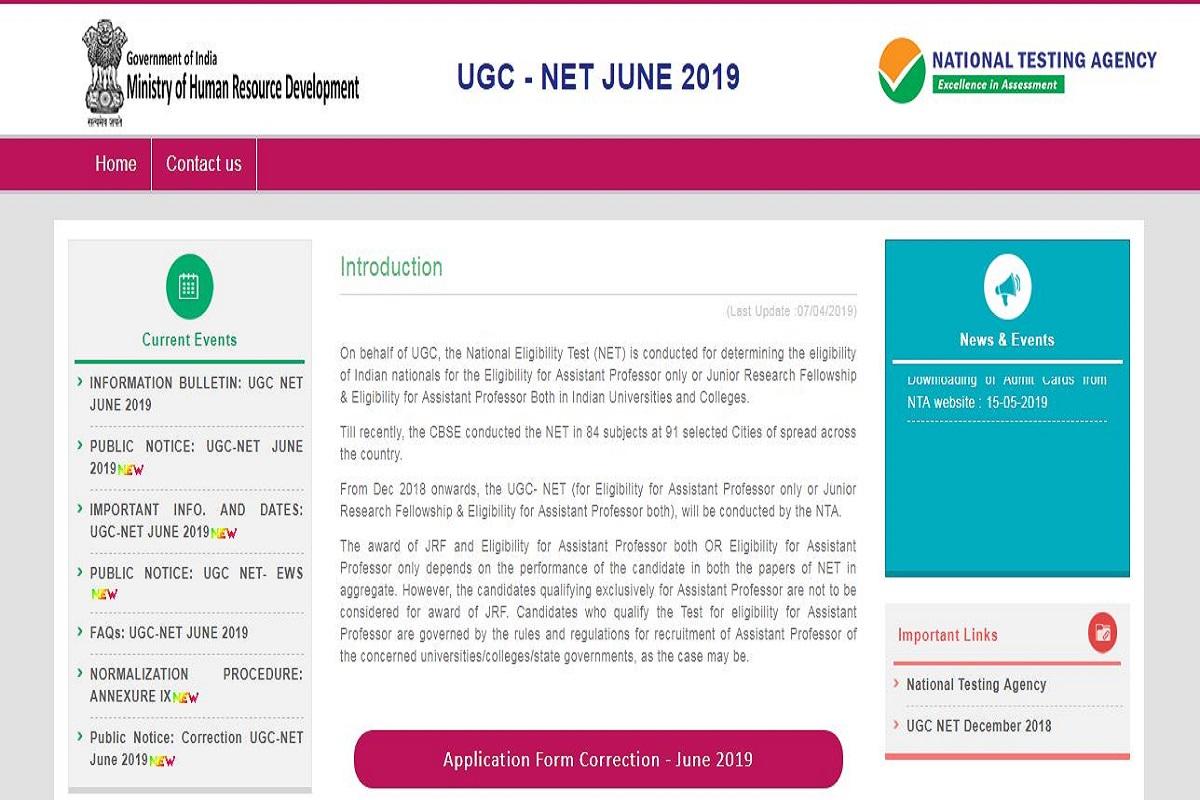 NTA UGC NET 2019, National Testing Agency, ntanet.nic.in, UGC NET form correction window