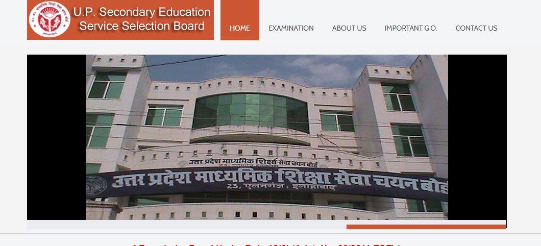 UPSESSB results, Uttar Pradesh Secondary Education Service Selection Board, upsessb.org, UPSESSB TGT results, UPSESSB PGT results