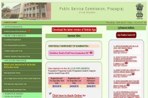 UPPSC Staff Nurse (Female) 2017 results declared at uppsc.up.nic.in   Direct link to check results here