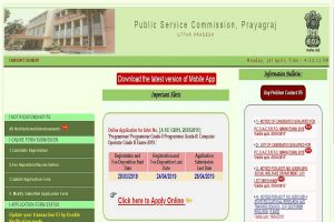 UPPSC PCS 2018 (pre) results declared at uppsc.up.nic.in   Direct link to check PDF here