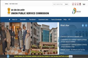 UPSC Civil Services Exam 2018 results announced at upsc.gov.in | Direct link to results here