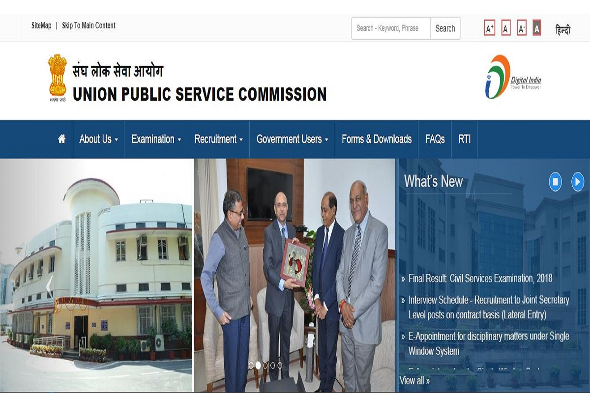 UPSC Civil Service exam 2018 cut off marks released | Check now at upsc.gov.in