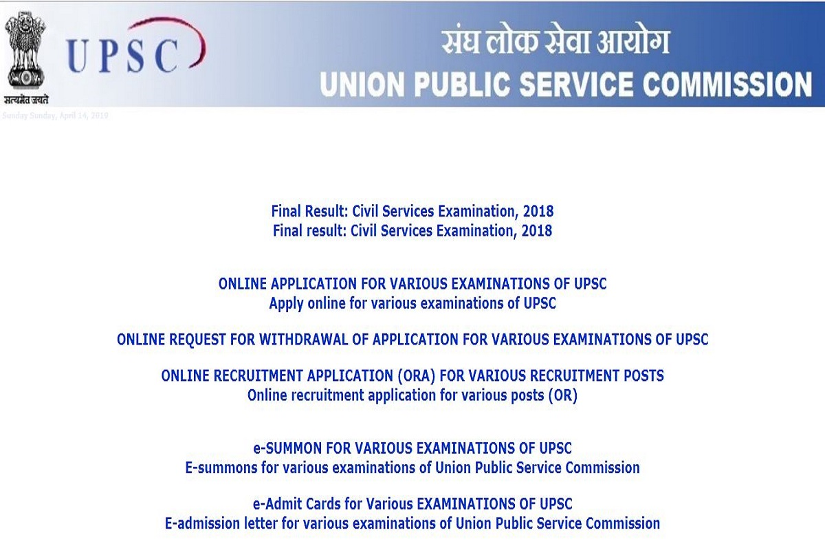 UPSC recruitment, Union Public Service Commission, upsconline.nic.in, Director post, Assistant Hydrogeologist posts