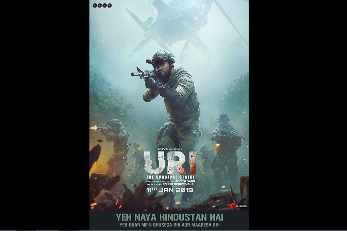 Uri: The Surgical Strike, Vicky Kaushal, highest grossing film, Baahubali 2