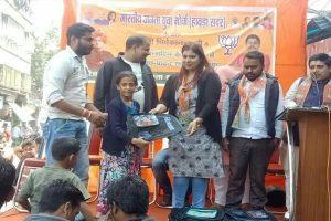 Mamata meme row | BJP activist arrest 'prima facie arbitrary', why delay in release: SC raps Bengal govt