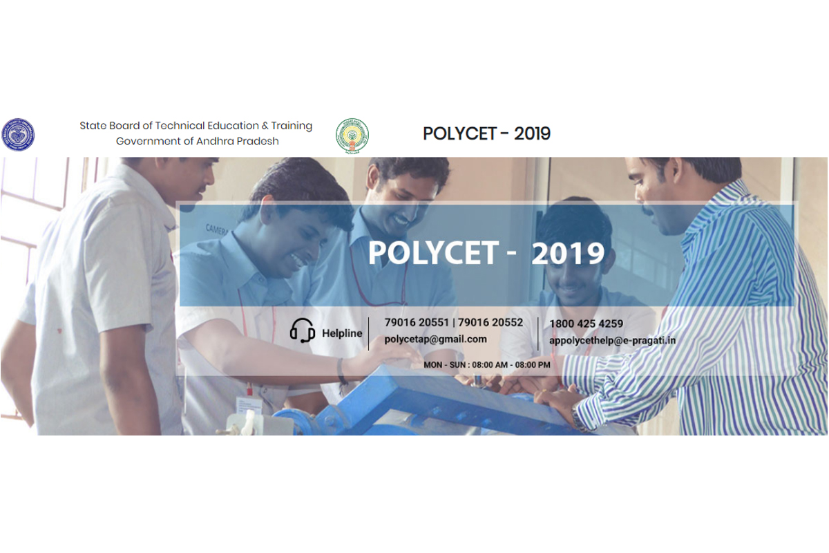 AP POLYCET results, topper names, pass percentage, rank card 2019 released on www.appolycet.e-pragati.in