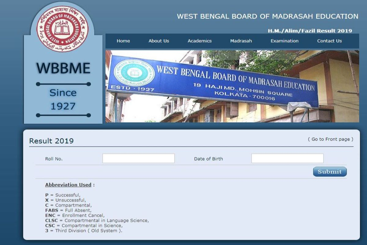 WBBME results 2019, Agardanga High Madrasah, West Bengal Madrasah results 2019, WB High Madrasah/Alim/Fazil Result 2019, West Bengal Board of Madrasah Education, WBBME results 2019, West Bengal Results 2019, www.wbbme.org, bengal madrasah results