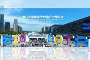 China showcases soft power at big data expo; India among participants