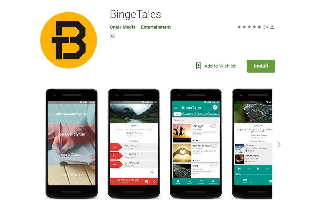 OneH Media, BingeTales, storytelling app, user interface, night mode
