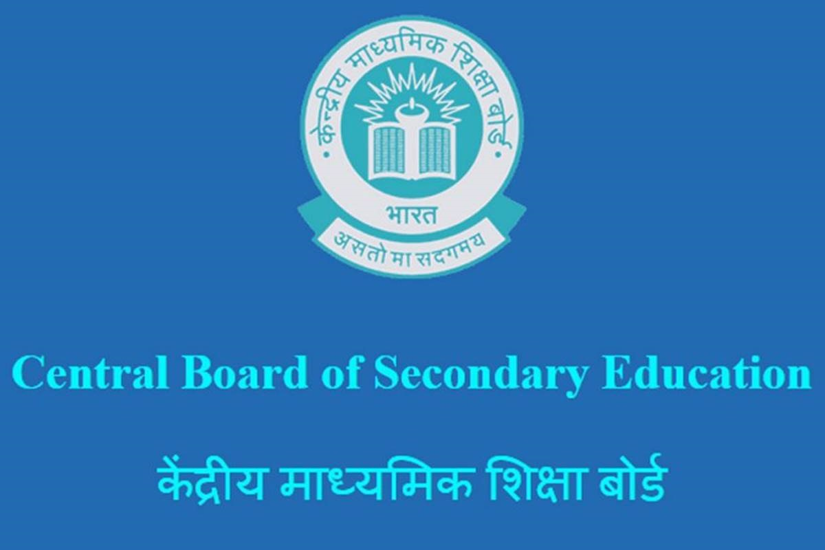 CBSE class 10 results 2019 declared at cbse.nic.in, cbseresults.nic.in | Steps to check results here