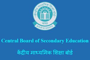 CBSE board class 12 results 2019 declared at cbse.nic.in, cbseresults.nic.in