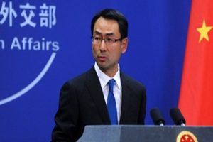 China slams terror attack in Pakistan