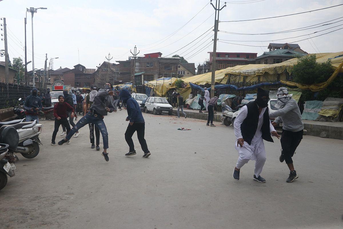 Govt job, Jammu and Kashmir administration, Kashmir
