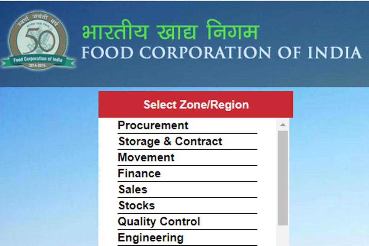 Food Corporation of India, FCI recruitment, FCI Admit Card 2019, fci.gov.in