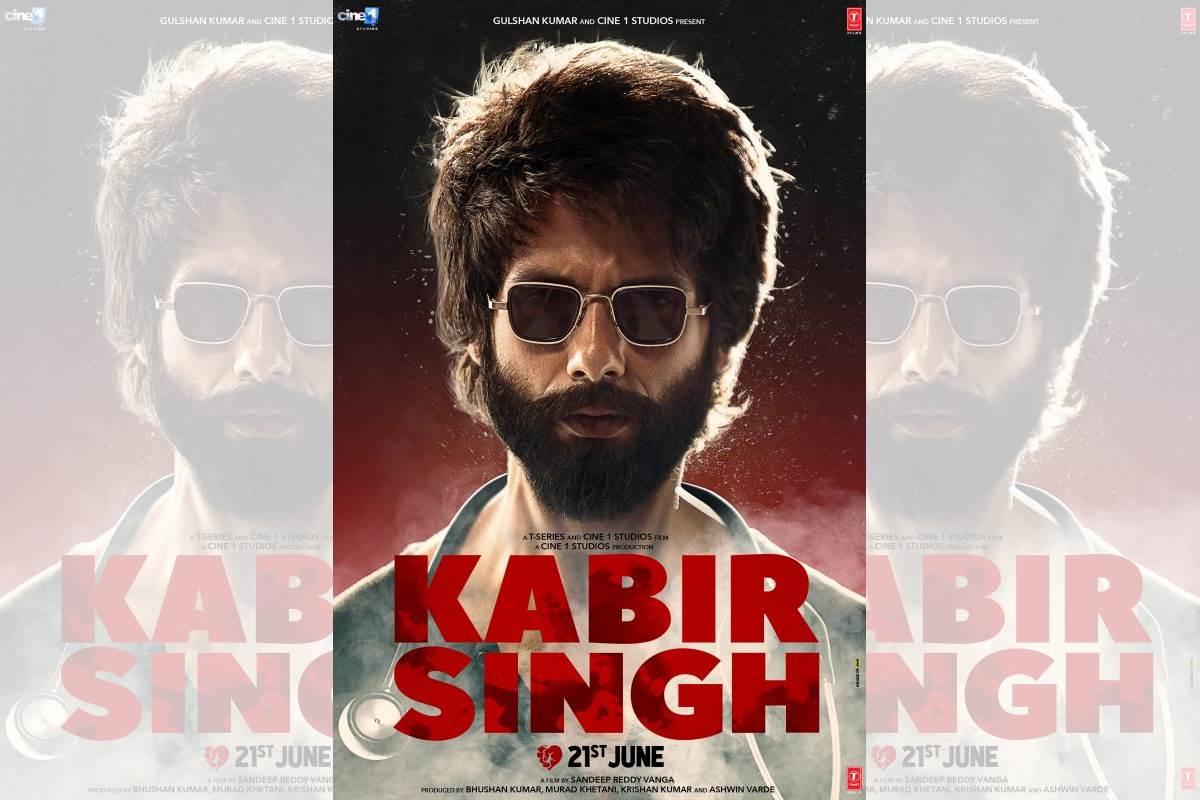 Kabir Singh ka theatre, Kabir Singh, Shahid Kapoor, Kiara Advani, Arjun Reddy, Bhushan Kumar, PVR Cinemas, Sandeep Reddy Vanga
