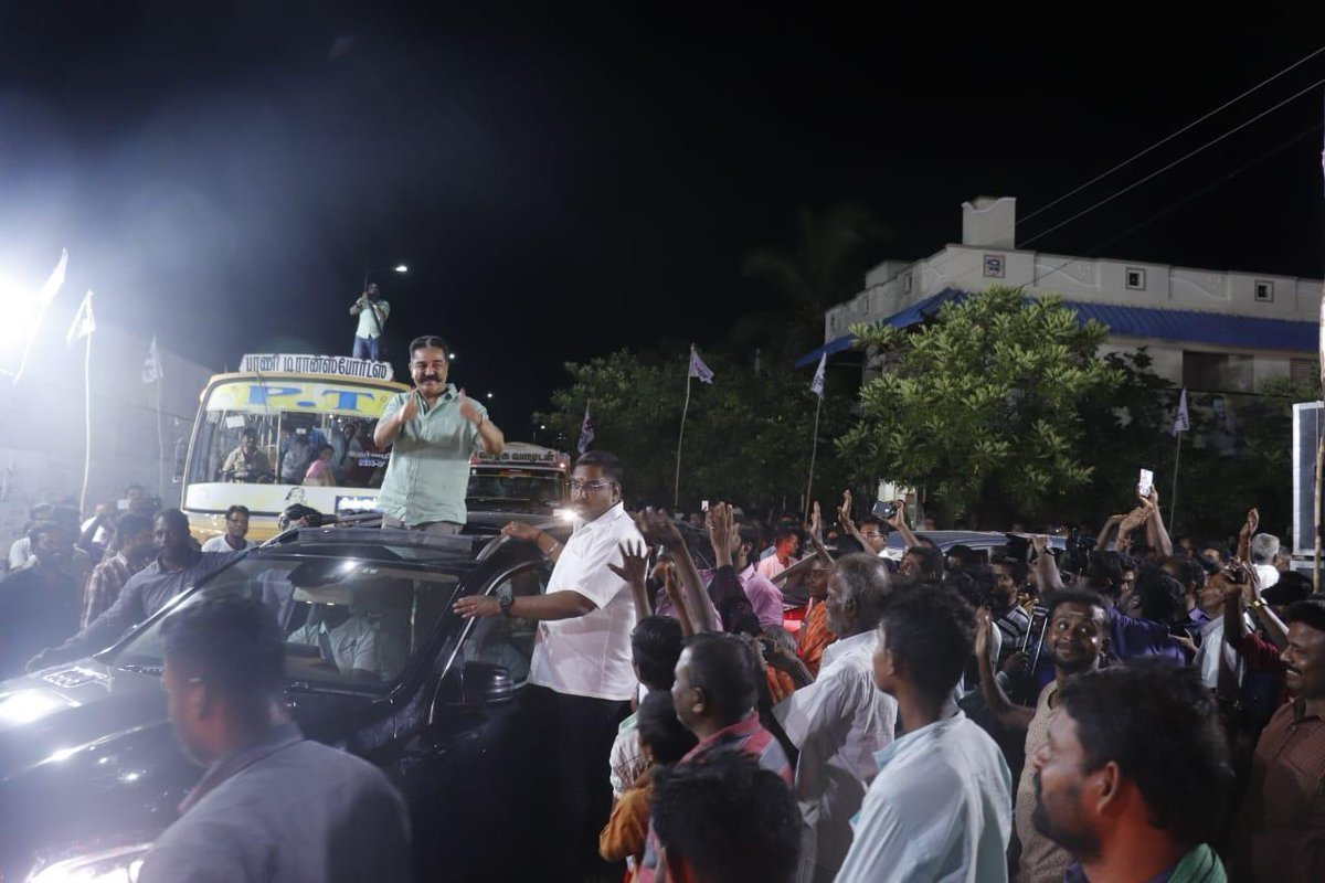 Nathuram Godse, Hindu Terrorist, Independent India, Kamal Haasan