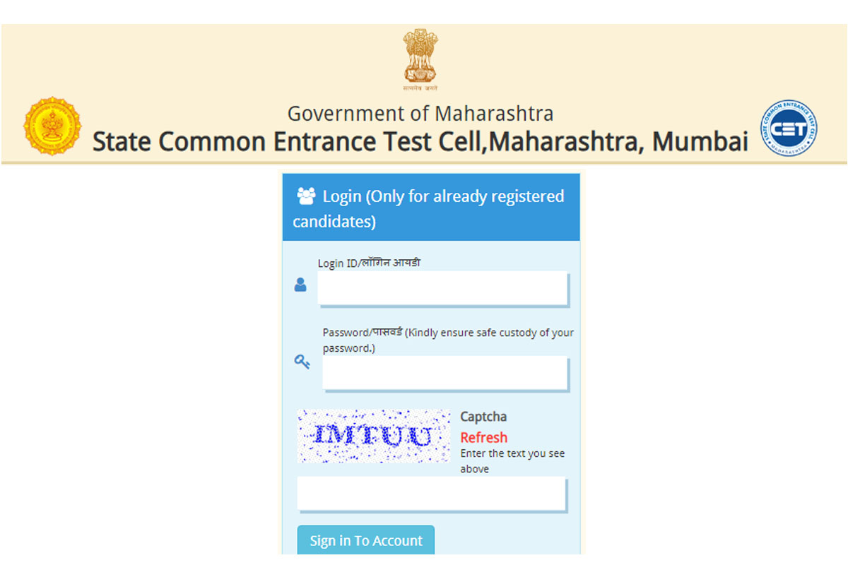 MHT CET 2019 provisional answer key released on mhtcet2019.mahaonline.gov.in