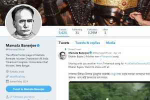 Mamata Banerjee, TMC leaders put Vidyasagar profile photo on social media handles