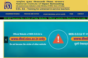 NIOS DElEd Result 2019: Diploma 4th semester result declared on nios.ac.in | Website not responding