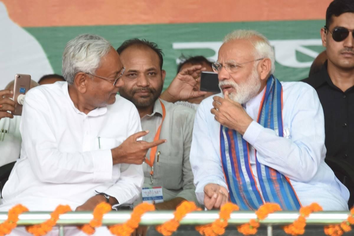 Nitish Kumar PM, Nitish Kumar, PM candidate, Narendra Modi, JD-U, NDA, Ghulam Rasool Balyavi, 2019 Lok Sabha Elections
