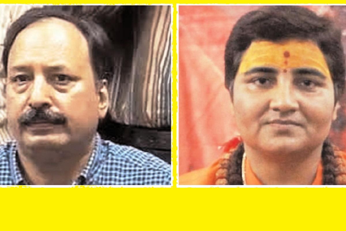 Cop and an Ascetic, Hemant Karkare, Malegaon, Pragya Thakur, National Investigation Agency, Bharatiya Janata Party