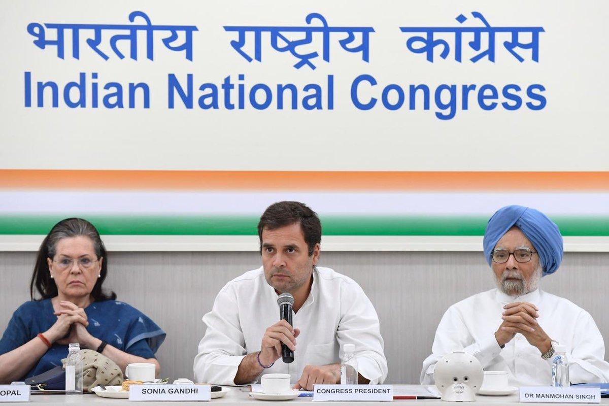 Existential crisis in Congress, Congress, Lok Sabha, Rahul Gandhi, Sushil Kumar Shinde