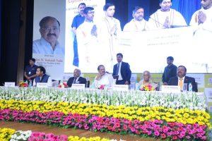 Vice President M. Venkaiah Naidu, delivers first Dr Rajaram Jaipuria Memorial lecture