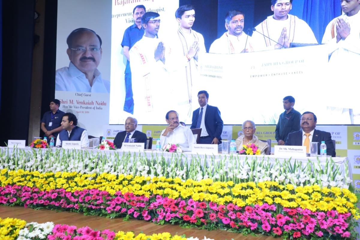 M. Venkaiah Naidu, Dr BR Ambedkar International Convention Centre, Jaipuria Group of Institutions, Dr Rajaram Jaipuria Memorial Lecture