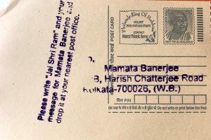 BJP plans to send 10 lakh 'Jai Shri Ram' postcards to Mamata Banerjee