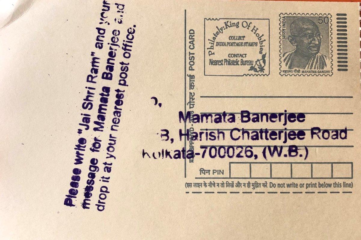 BJP, Jai Shri Ram, Postcards, Mamata Banerjee