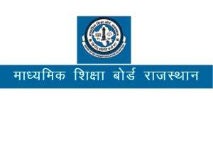 RBSE declares Class 5 results 2019 on rajeduboard.rajasthan.gov.in, rajrmsa.nic.in