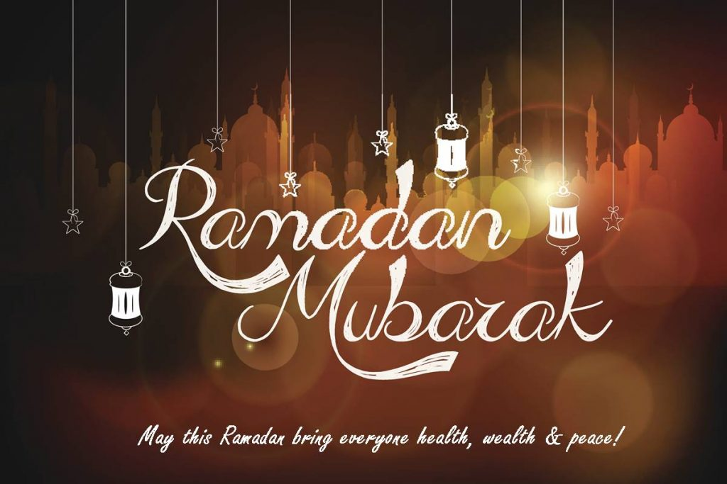 Happy Ramadan 2019: Ramzan Mubarak wishes, images ...